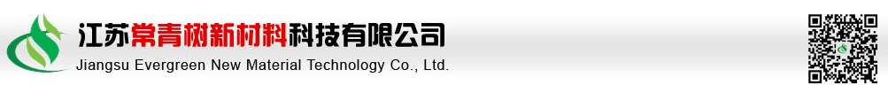 Jiangsu Evergreen New Material Technology Co., Ltd.(Zhenjiang Hongming Rubber & Plastic Auxiliary Agent Co., Ltd.)